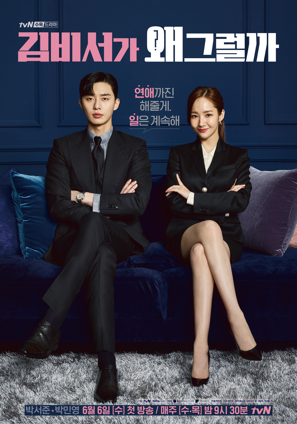 11 Drama Korea komedi romantis terbaik tahun 2018