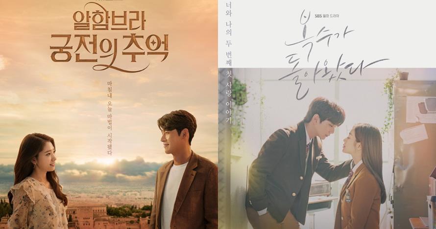 11 Drama Korea terbaik akhir 2018 untuk menemani tahun barumu
