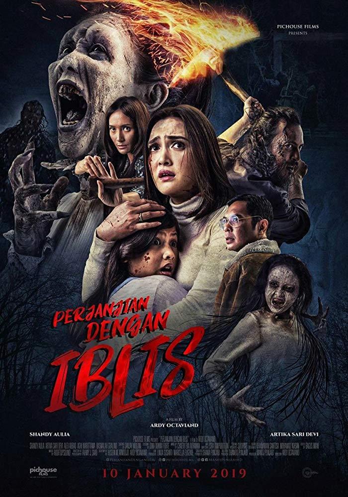 film Indonesia istimewa