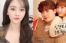 7 Drama Korea komedi romantis tayang 2019, bertabur bintang