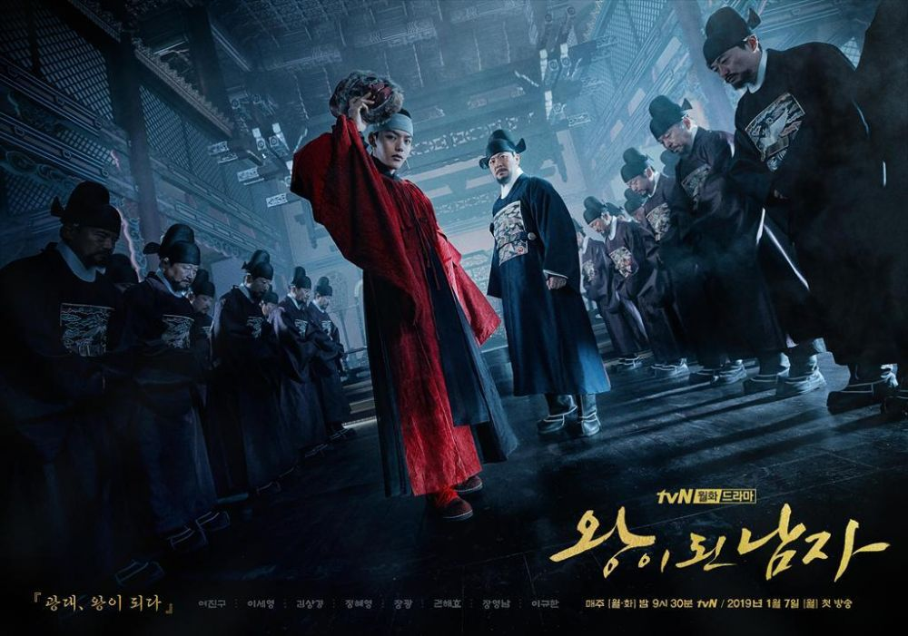 drama Korea kolosal cinta 2019 instagram