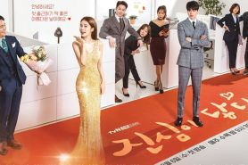 5 Fakta drama Touch Your Heart, Lee Dong-wook & Yoo In-na reuni
