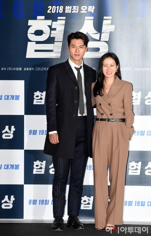 seleb dekat dengan Hyun Bin  © 2019 brilio.net