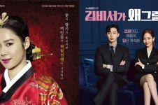 10 Drama Korea ini sajikan banyak adegan dewasa