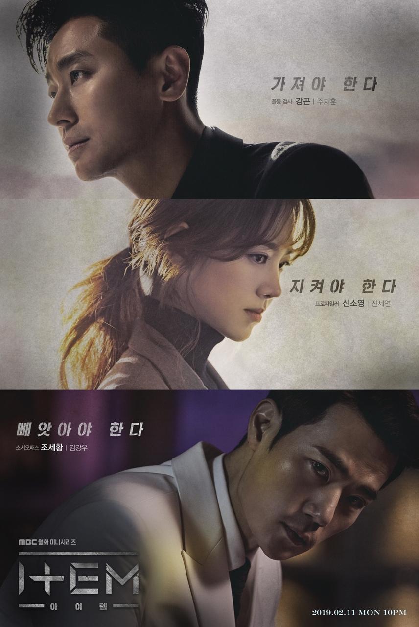 11 Drama Korea terbaru istimewa