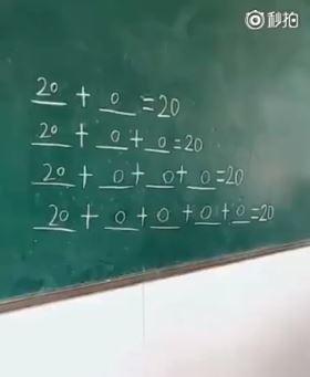 rumus matematika lucu © 2019 berbagai sumber