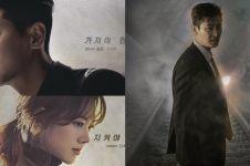 """5 Fakta menarik drama Korea """"The Item"""", comeback Ju Ji-hoon"""