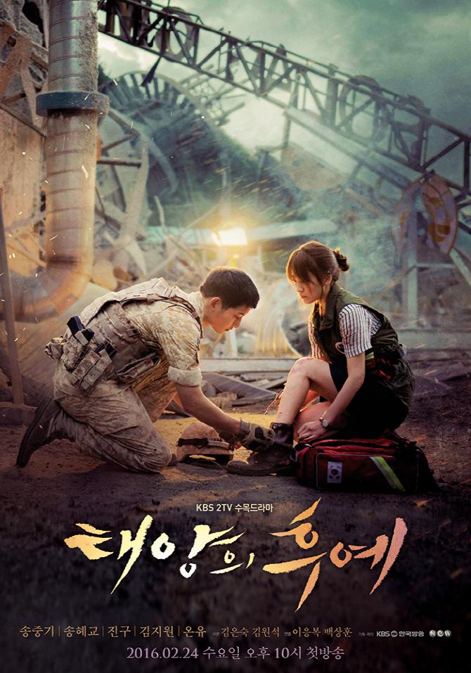 Drama Korea valentine manis soompi