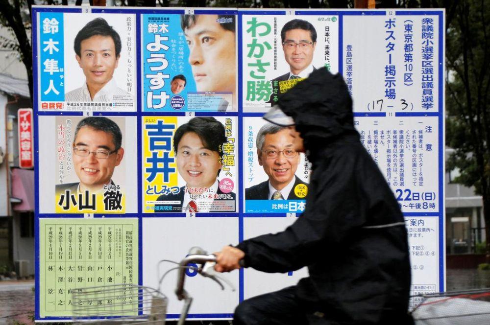 foto poster caleg di jepang © berbagai sumber