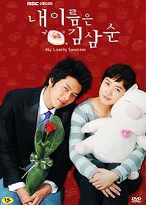 Drama Korea romantis  istimewa