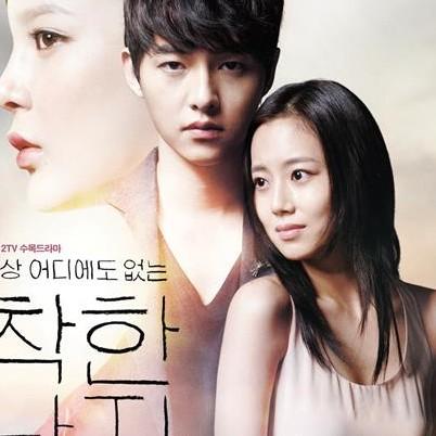 10 Drama Korea romantis yang dipenuhi adegan nangis