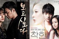 9 Drama Korea romantis dipenuhi tangisan berakhir bahagia