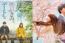 10 Film Jepang romantis ternyata diadaptasi dari manga