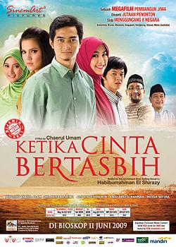 film sekuel Istimewa