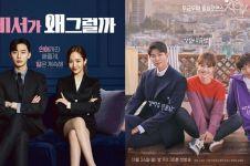 13 Drama Korea romantis diadaptasi dari Webtoon, bertabur bintang