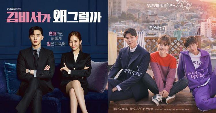 Drama Korea Yang Diangkat Dari Webtoon