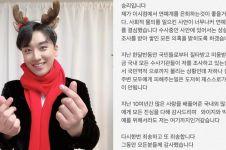 Seungri Bigbang putuskan mundur dari dunia hiburan