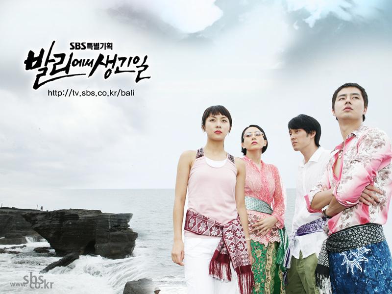 drama So Ji-sub romantis asianwiki
