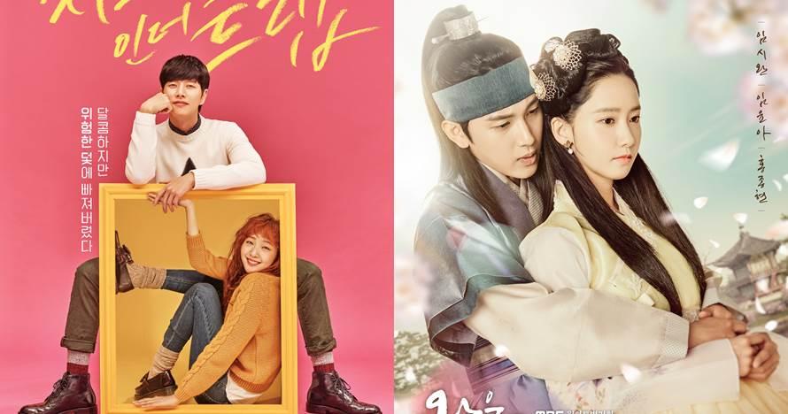 8 Drama Korea romantis dengan ending sedih, berakhir putus