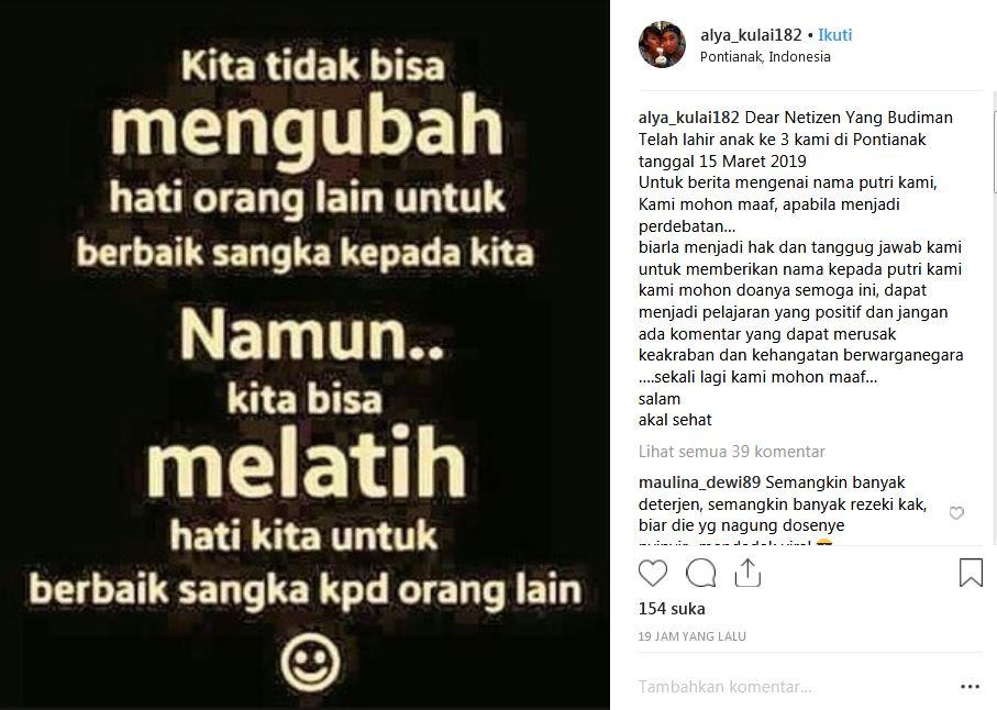 Syahreina Luna Barack instagram