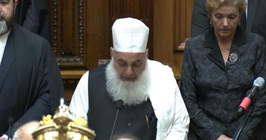 Momen sidang parlemen Selandia Baru dibuka dengan doa ayat Alquran