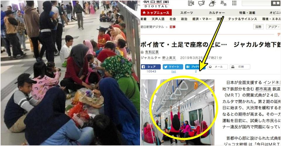 Media Jepang ini tulis kelakuan buruk penumpang MRT di Jakarta