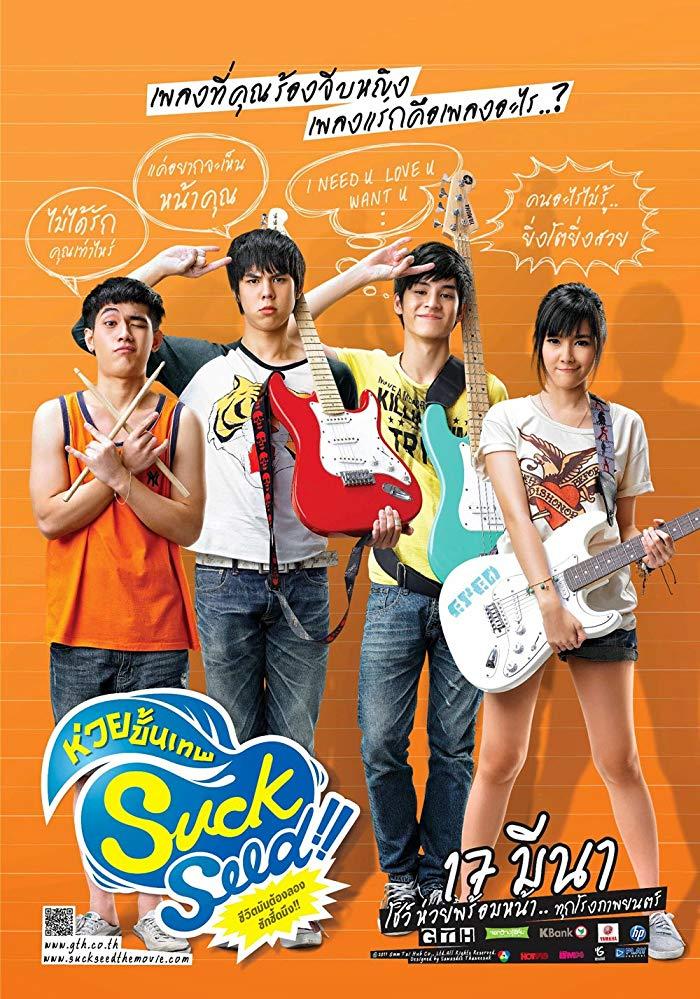 Film Thailand komedi romantis imdb