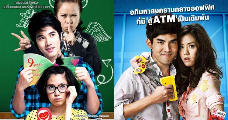 10 Film komedi romantis Thailand terlaris dan terpopuler