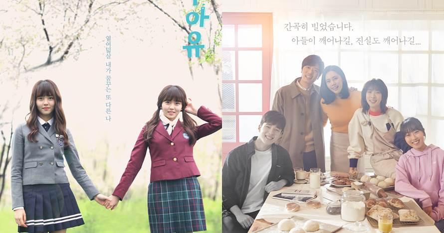 6 Drama Korea tentang bullying ini menguras emosi
