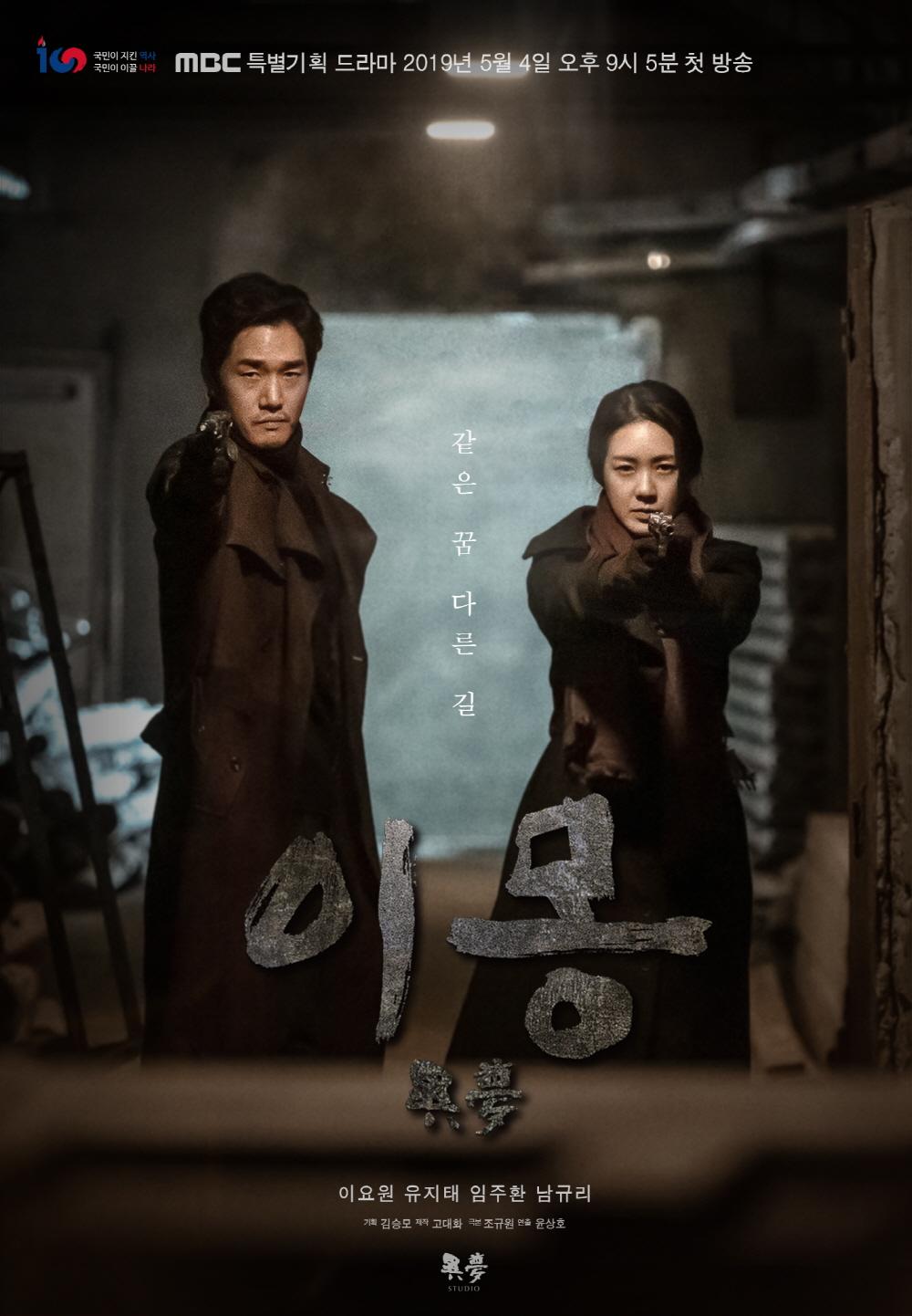 drama Korea tayang Mei instagram