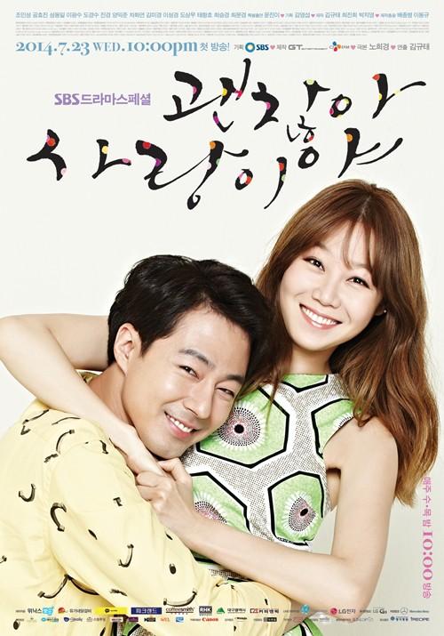 cowok playboy drama asianwiki