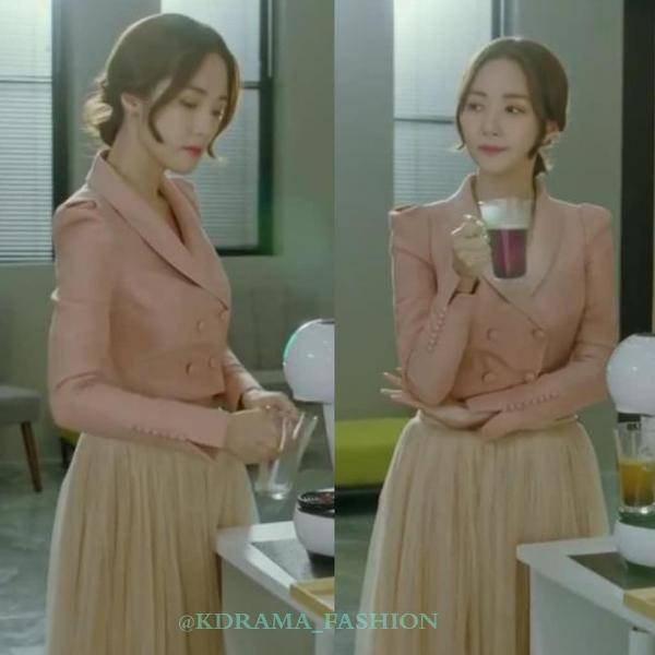 Outfit Park Min-young instagram