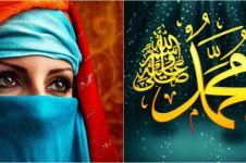 Kisah wafatnya Khadijah istri Nabi Muhammad di hari ke-11 Ramadan