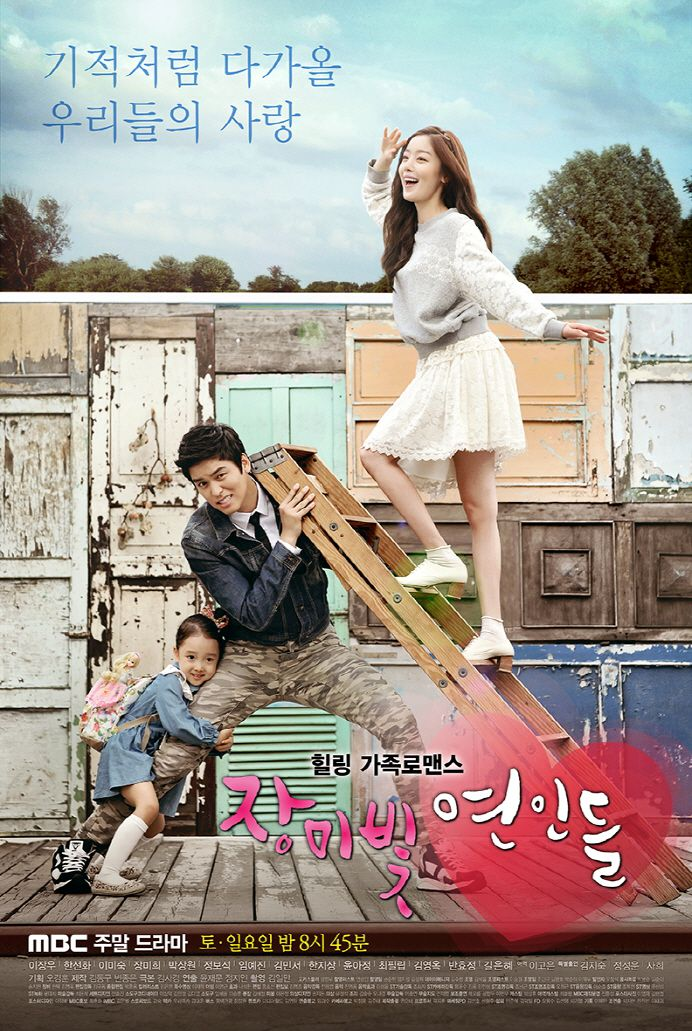 Drama Korea hamil di luar nikah asianwiki