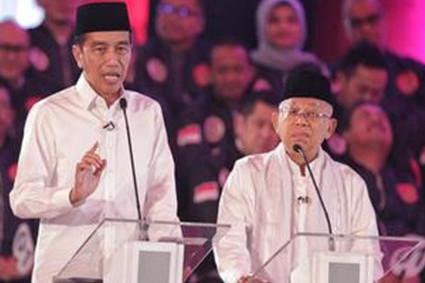 KPU umumkan Jokowi-Ma'ruf menang Pilpres 2019 dengan 55,5% suara