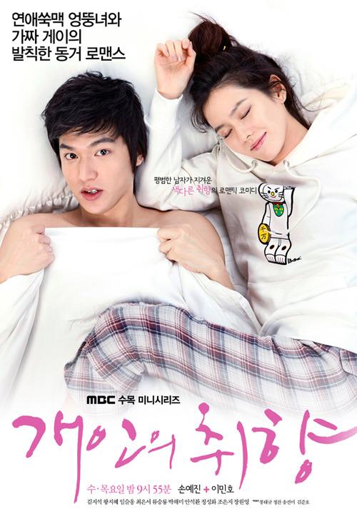 Drama Korea Lee Min-ho instagram