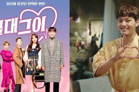 8 Drama Korea romantis tampilkan tokoh robot, bikin jatuh hati