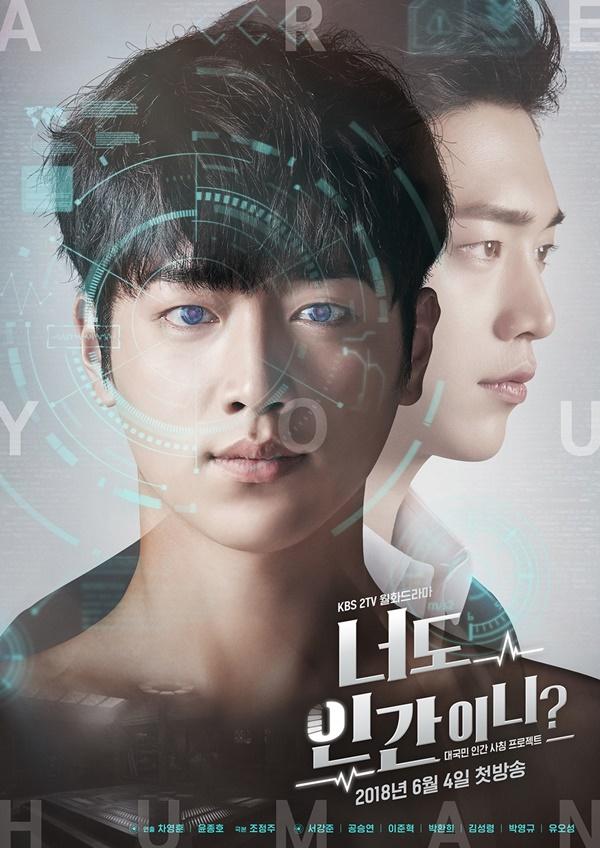 Drama Korea robot instagram