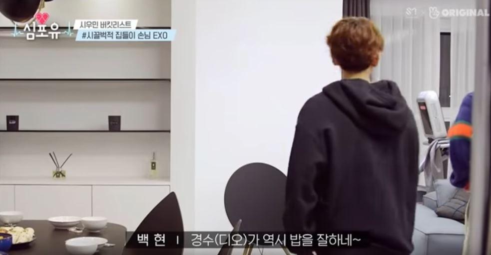 rumah Xiumin EXO istimewa