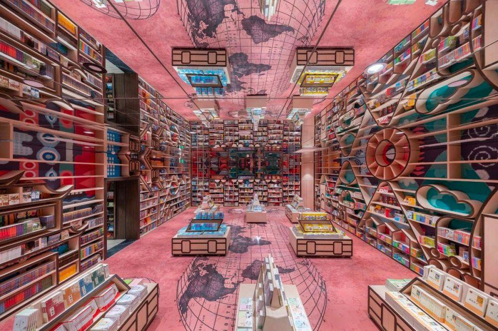 toko buku dari cermin © xl-muse.com