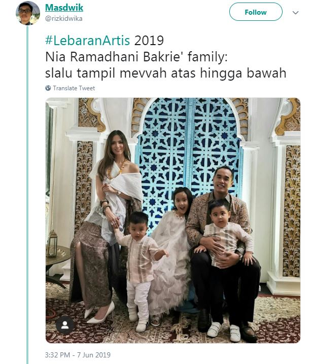 Nama lucu seragam Lebaran seleb © 2019 brilio.net