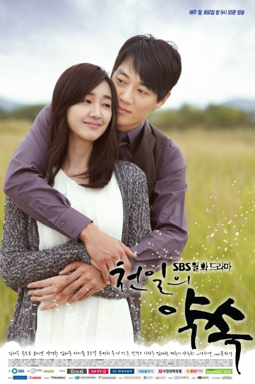 Drama Korea penyakit allkpop