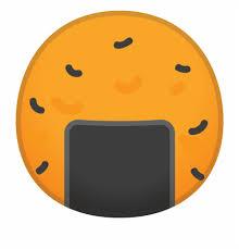 emoji simbol disalahartikan istimewa