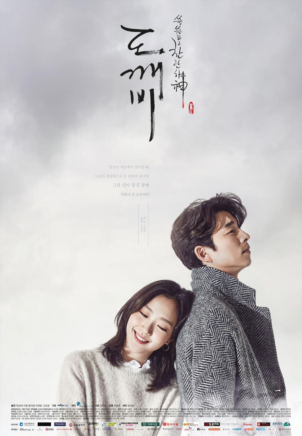 drama Korea fantasi komedi asianwiki