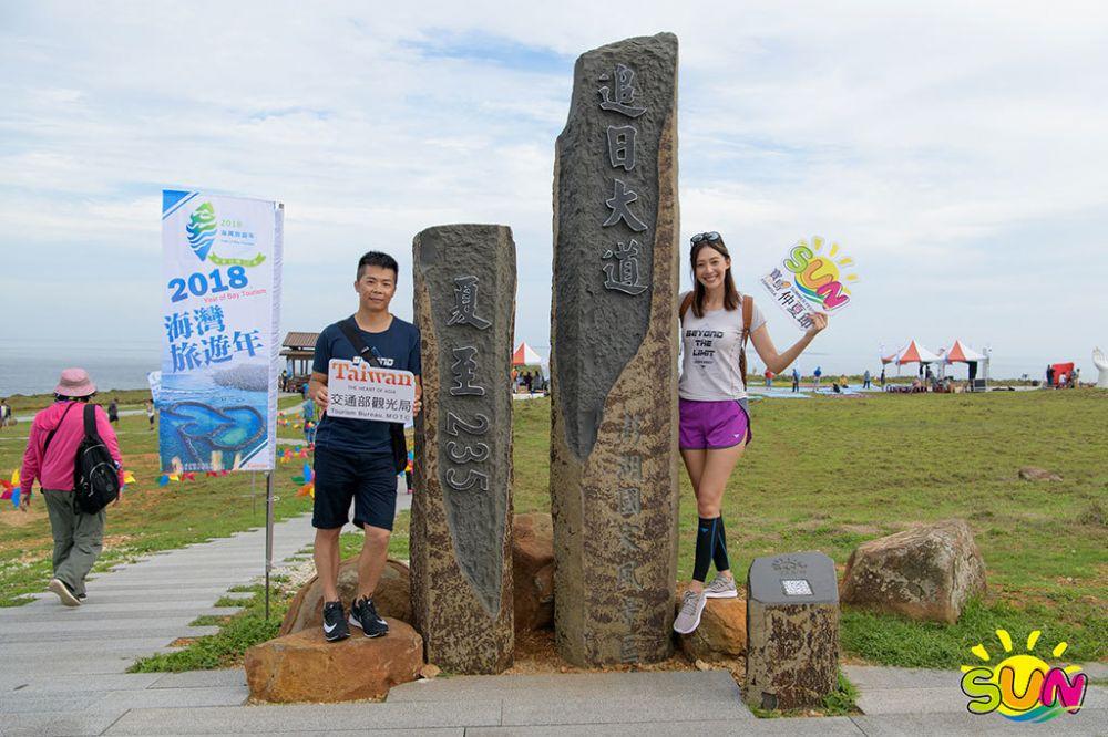 7 Festival khas Taiwan dengan keindahan bak negeri dongeng berbagai sumber