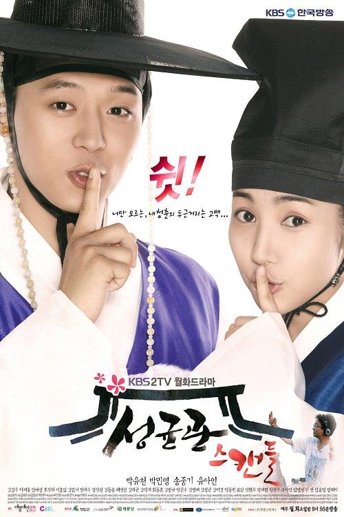 drama Korea kolosal romantis asianwiki