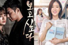 11 Drama Korea angkat cerita pelecehan seksual, bikin pilu