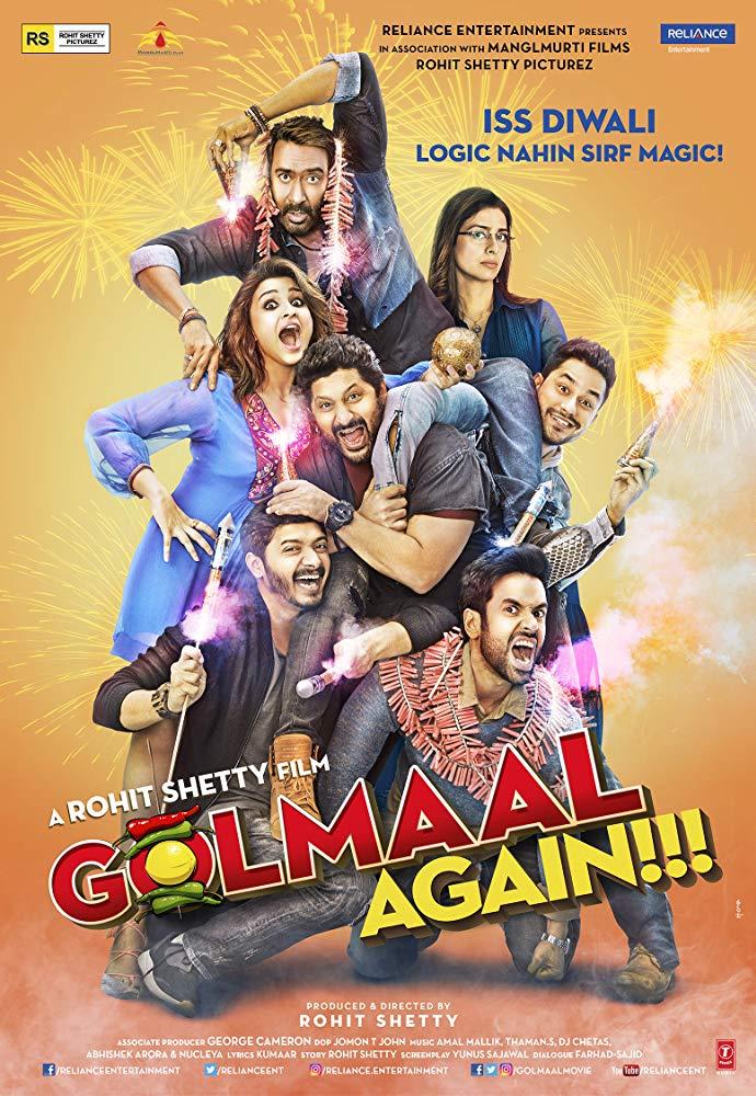 film India horor komedi imdb
