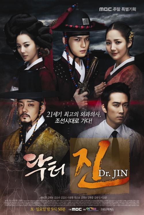Drama Korea reinkarnasi sedih soompi
