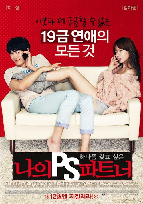 film Korea komedi romantis imdb